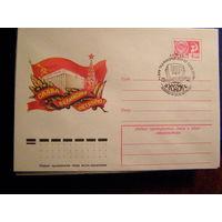СГ-1977 (051). Дни Таджикской ССР на ВДНХ СССР