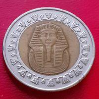 1 фунт.Египет
