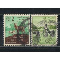 Цейлон (Шри-Ланка) 1958 Стандарт #294,298