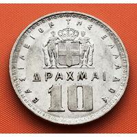 123-03 Греция, 10 драхм 1959 г.