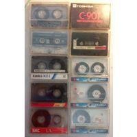 Аудиокассеты LG,Konica, BASF  и др,с записями, одним лотом 10шт.