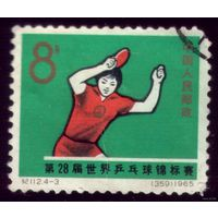 1 марка 1965 год Китай Настольный теннис 866