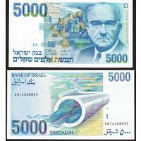 Израиль 5000 шекелей 1984 г.  Состояние !!!