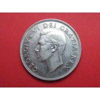 50 центов 1952 года