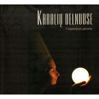 CD Kryvakryz(Крывакрыж) / Marius Salynas - Karaliu Delnuose/У каралеўскіх далонях (2008) neo-folk
