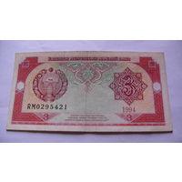Узбекистан 3 сом 1994г.   распродажа