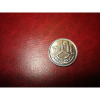 1 франк 1989 года Бельгия