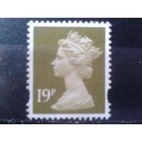 Англия 1993 Королева Елизавета 2* Михель-1,5 евро  19 пенсов