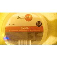 Пластиковые контейнеры 4 шт. OMNIA domotti. 0.4 литра. распродажа