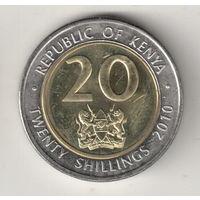 Кения 20 шиллинг 2010