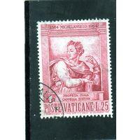 Ватикан. 400 лет со дня рождения Микеланджело.Сикстинская капеллаб1964.