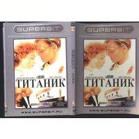 Титаник , DVD9+DVD9 (есть варианты рассрочки)