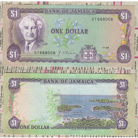 Распродажа коллекции. Ямайка. 1 доллар 1990 года (P-68Аd - 1985-1999 Reduced Size Issue)