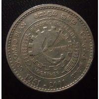 Шри-Ланка 2 рупии