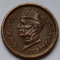 Пакистан, 1 рупия 2005 г