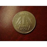 1 рупи 2001 год Индия (точка под датой) Состояние!!!