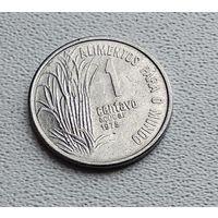 Бразилия 1 сентаво, 1975 ФАО - Сахарный тростник 3-14-49