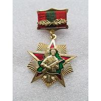Отличник пограничной службы 1 ст Беларусь: