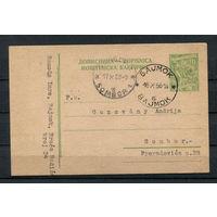 Югославия - 1956г. - почтовая карточка (Лот 1394).