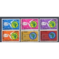 [419] Гвинея 1971. Почта. Гашеная серия.
