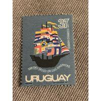 Уругвай 1971. Международный флот.