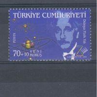 [1147] Турция 2005.Наука. А.Эйнштейн.