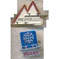 """Каток """"Медео"""". 2 значка."""