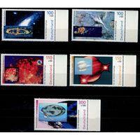 Германия 1999 Mi# 2077-2081 (MNH**)