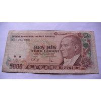 ТУРЦИЯ 5000 лир 1970 года. 2 распродажа