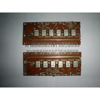 Микросхемы 221ТР1 (цена за лот)