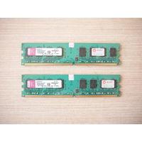 KINGSTON 4GB DDR-2 (2ШТ. ПО 2GB)