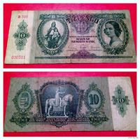 Венгрия 10 пенго 1936 год
