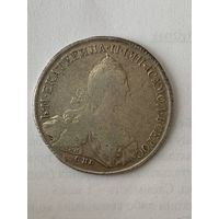 Рубль 1773 СПБ-ФЛ. Хорошее коллекционное состояние!!