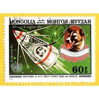 Монголия-1982 Airmail - Вторая конференция ООН по исследованию и использованию космического пространства