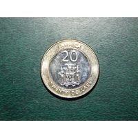 Ямайка 20 долларов 2008