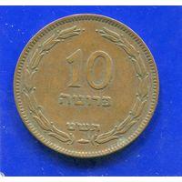 Израиль 10 прута 1949 , нечастая