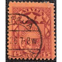 ЦІКАВІЦЬ АБМЕН! 1927, герб Латвіі (15)