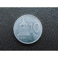 Словакия 10 геллеров 1993 г.