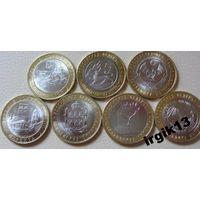 Юбилейные 10 рублей 2012 - 2013 - 2014 гг