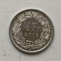 Швейцария, 1/2 франка 2012
