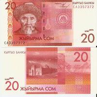 Киргизия 20 сом образца 2009 года UNC p24a