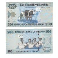 Банкнота Руанда 500 франков 2013 UNC ПРЕСС