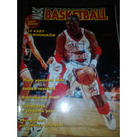 Баскетбольный журнал MAGIC BASKETBALL #9 (сентябрь 1997 г.)
