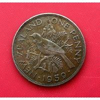 45-25 Новая Зеландия, 1 пенни 1959 г.