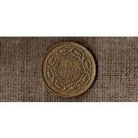 Тунис Французский 5 франков 1946 / /(МР)