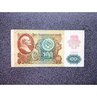 СССР 100 рублей 1991 серия ЛЧ