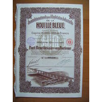 Гидроэлектростанции HOUILLE BLEUE! 1929 г. , Париж