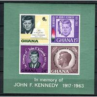 Гана - 1965 - Кеннеди - [Mi. bl. 19] - 1 блок. MNH.