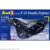 Сборные модели  Истребитель F-19 Stealth Revell Масштаб 1/144,артикул 04051