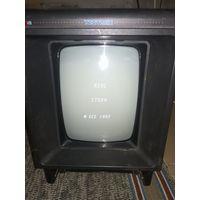 Игровая консоль VECTREX. 1983 год.